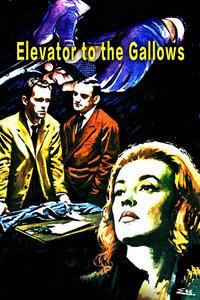 死刑台与电梯