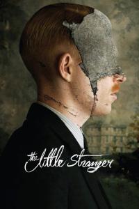 小小陌生人