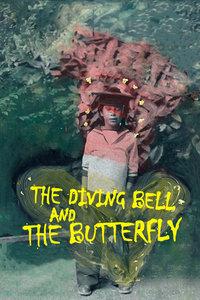 潜水钟与蝴蝶