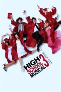 歌舞青春3:毕业季