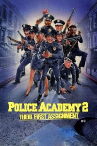 警察学校2:初露锋芒