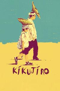 菊次郎的夏天