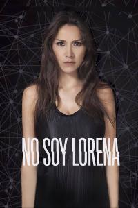 我不是罗瑞拉