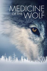狼人类的解药
