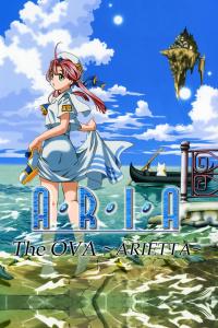 水星领航员 OVA