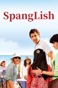 西班牙女佣