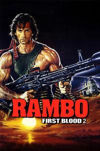 第一滴血2