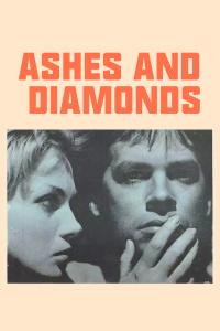 灰烬与钻石