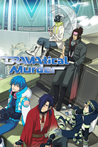 DRAMAtical Murder戏剧性谋杀