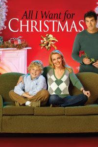 我想要的圣诞礼物