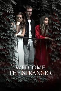 欢迎陌生人