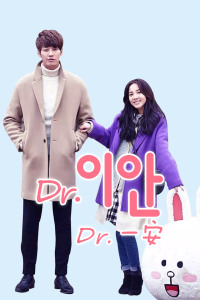 Dr.一安