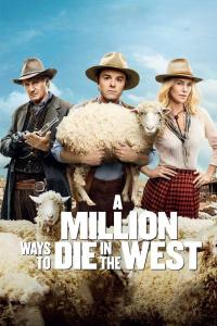 西部的一百万种死法