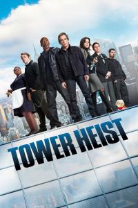 高楼大劫案