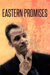 东方的承诺