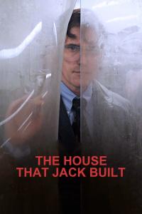 此房是我造