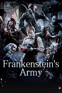 弗兰肯斯坦的军队