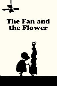 电风扇和花