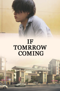 If Tomrrow Coming