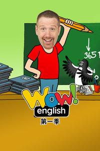 Wow English 第一季