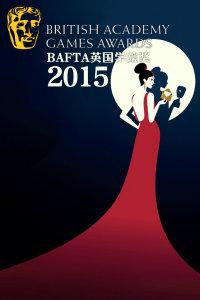 BAFTA英国学院奖 2015