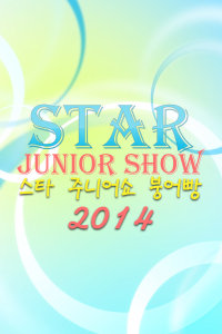 Star Junior Show 2014