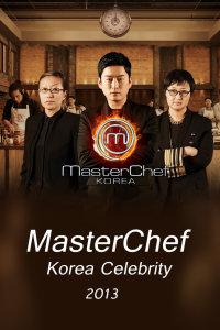 MasterChef Korea Celebrity 2013
