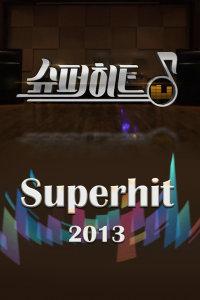 Superhit 2013