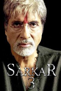 印度教父3