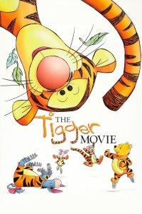 老虎的故事