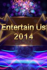 Entertain Us 2014