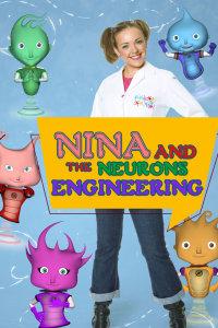妮娜和神经元 工程实验室