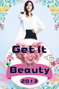 Get It Beauty 2013