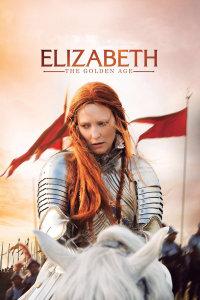 伊丽莎白2:黄金时代