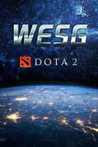 WESG DOTA2
