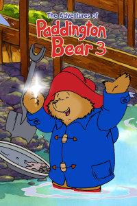 帕丁顿熊历险记3