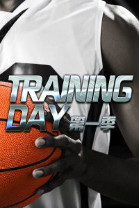Training Day 第一季