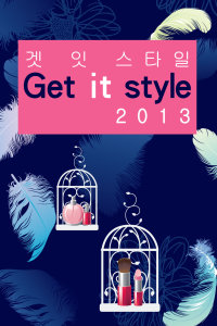 Get it style 2013