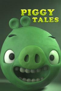 愤怒的小鸟之猪猪传 第二季