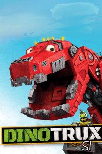 恐龙卡车 第一季