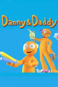 丹尼和老爸