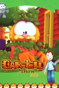 加菲猫 第三季
