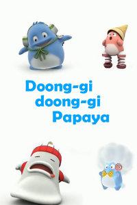 Doong-gi doong-gi Papaya