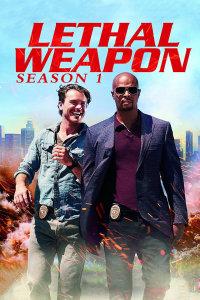 致命武器 第一季