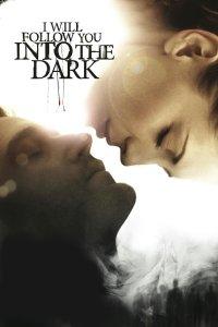 随你入黑暗