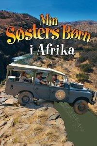 我的非洲历险