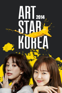 Art Star Korea 2014