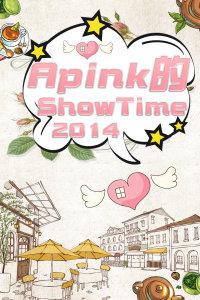 Apink的Show Time 2014