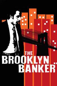 布鲁克林银行家