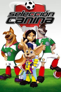 神犬世界杯